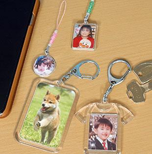 strap_key_310